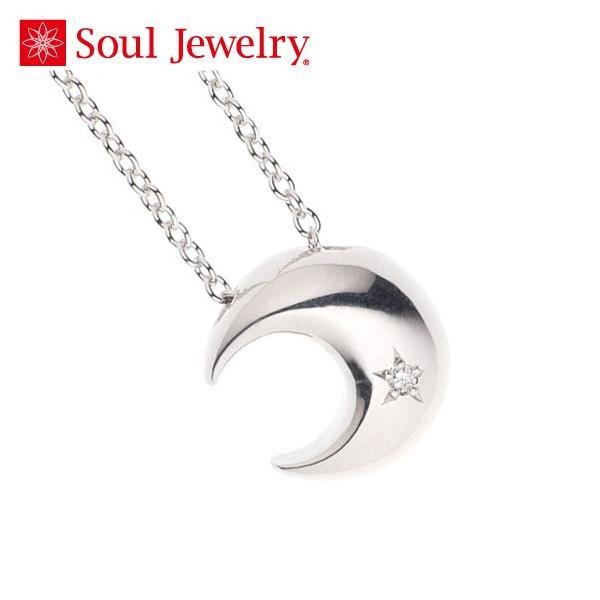遺骨ペンダント Soul Jewelry クレッセント Pt900 プラチナ 『ダイヤモンド』 (予定納期約4週間) (2209000581)