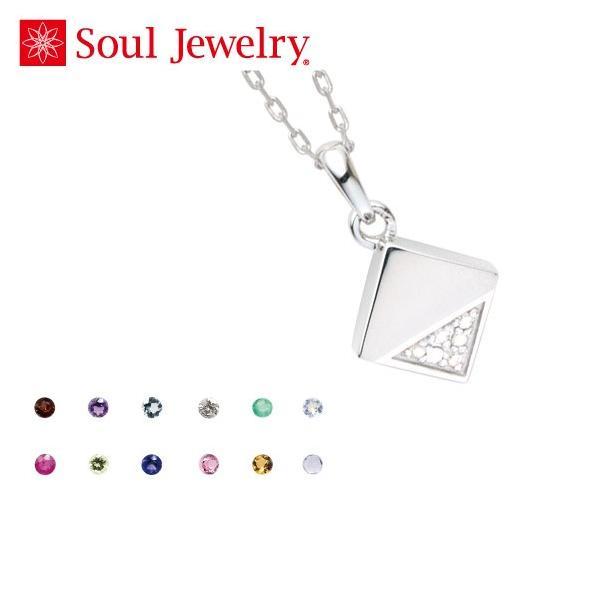 遺骨ペンダント Soul Jewelry キューブ カット Pt900 プラチナ 誕生石からお好みの石を選べます[誕生石 2月 3月 遺骨 ペンダント]