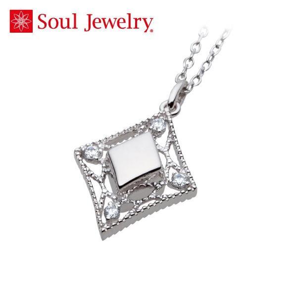 遺骨ペンダント Soul Jewelry エレガントレース Pt900 プラチナ・ダイヤモンド (予定納期約4週間・代引のご注文は不可) (2209001934)