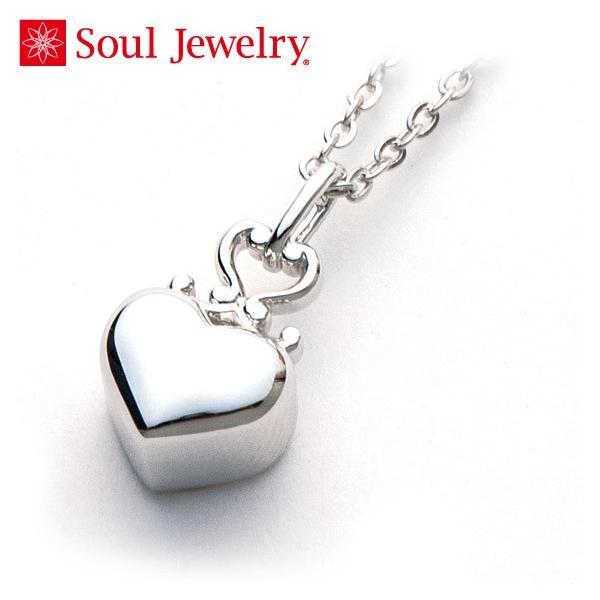 遺骨ペンダント Soul Jewelry クラウンハート Pt900 プラチナ (予定納期約4週間・代引のご注文は不可) (2209001980 1)