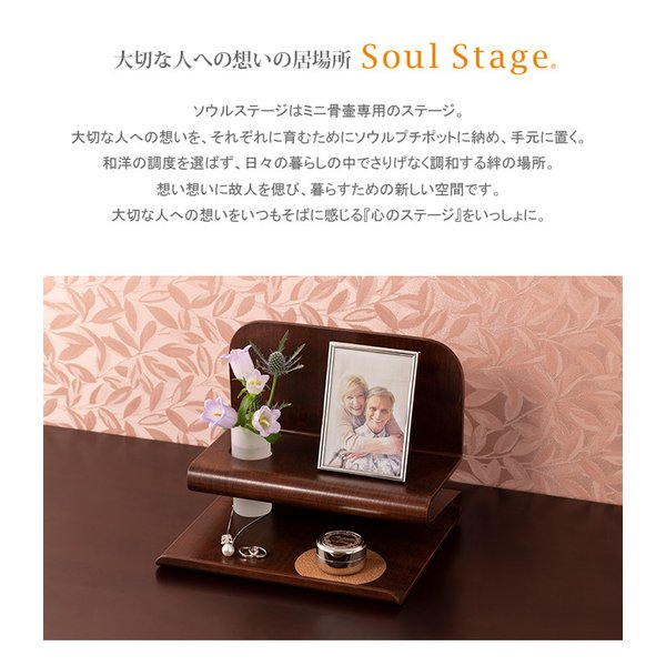 【Soul PetitPot ソウル プチポット】コフレ 刻印タイプ Made with SWAROVSKI ZIRCONIA (2209002790-3)|mgohnoya|11
