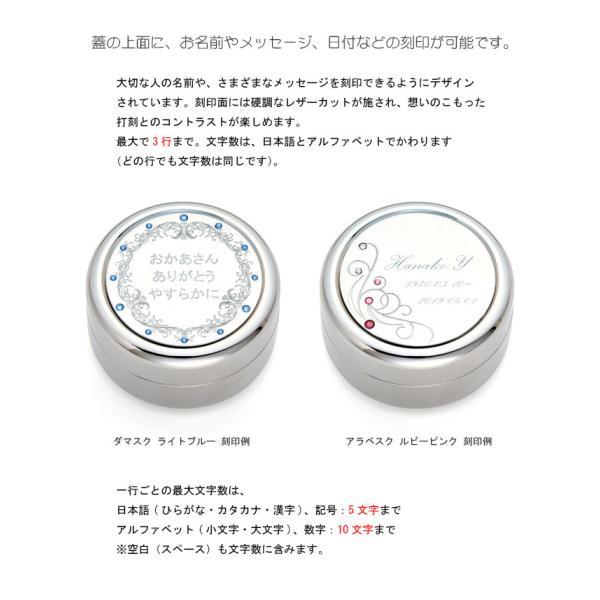 【Soul PetitPot ソウル プチポット】コフレ 刻印タイプ Made with SWAROVSKI ZIRCONIA (2209002790-3)|mgohnoya|05