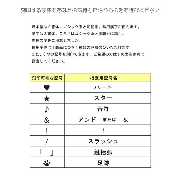 【Soul PetitPot ソウル プチポット】コフレ 刻印タイプ Made with SWAROVSKI ZIRCONIA (2209002790-3)|mgohnoya|06