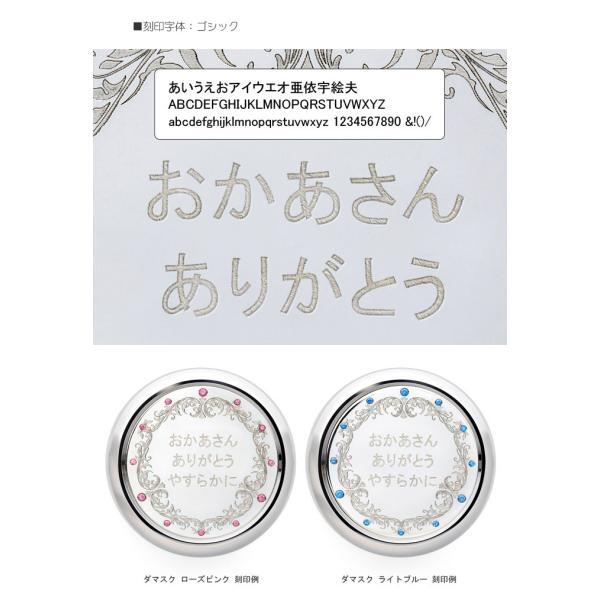 【Soul PetitPot ソウル プチポット】コフレ 刻印タイプ Made with SWAROVSKI ZIRCONIA (2209002790-3)|mgohnoya|07