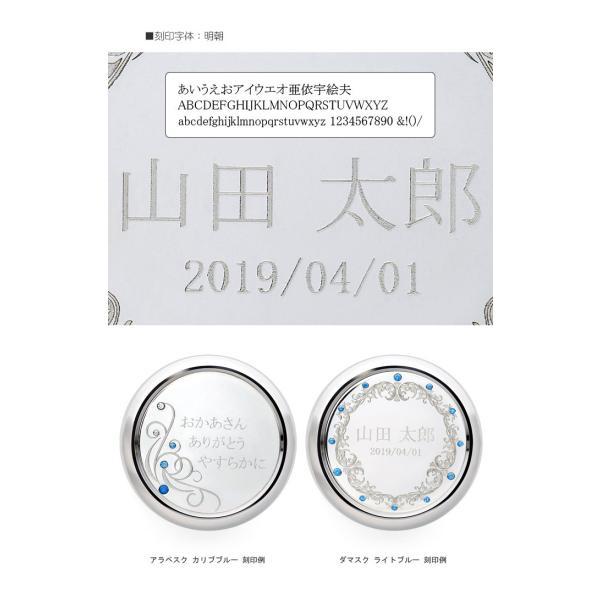 【Soul PetitPot ソウル プチポット】コフレ 刻印タイプ Made with SWAROVSKI ZIRCONIA (2209002790-3)|mgohnoya|08