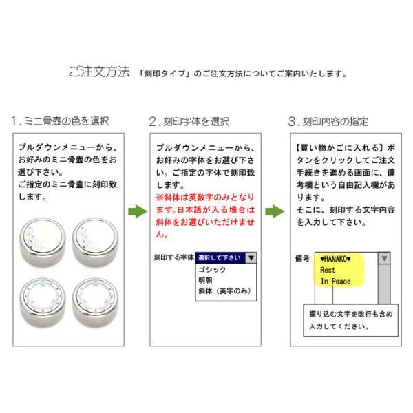 【Soul PetitPot ソウル プチポット】コフレ 刻印タイプ Made with SWAROVSKI ZIRCONIA (2209002790-3)|mgohnoya|10