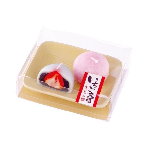 キャンドル いちご大福キャンドル (故人の好物シリーズ) 好物キャンドル カメヤマローソク ろうそく (2206001807)