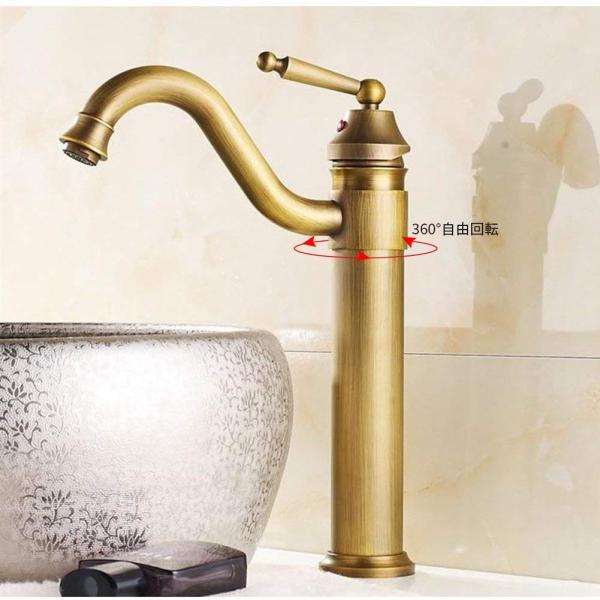Sccot(スクット)洗面用蛇口 アンティーク シングルレバー混合水栓 ロング水栓 手洗いボウル 360度回転|mgshop0401|04