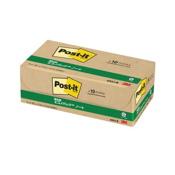Post-it 再生紙ノート 6541-B ブルー