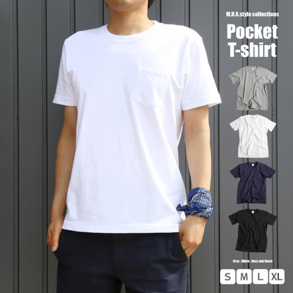 Tシャツメンズ半袖スーパーへヴィーウェイトポケット付きティーシャツティシャツ夏ポケットポケットtシャツポケt胸ポケットヘビーウェ