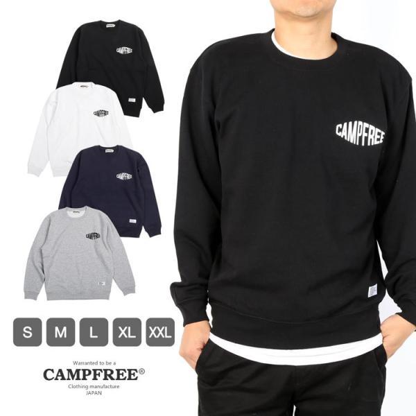 d2f3f6ea838a9 キャンプフリー CAMPFREE ロゴプリント のおすすめ 人気ファッション通販