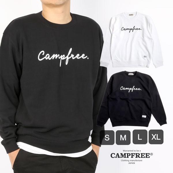b239795cb1b68 送料無料!  CAMPFREE クルーネック スウェット トレーナー S〜XL ...