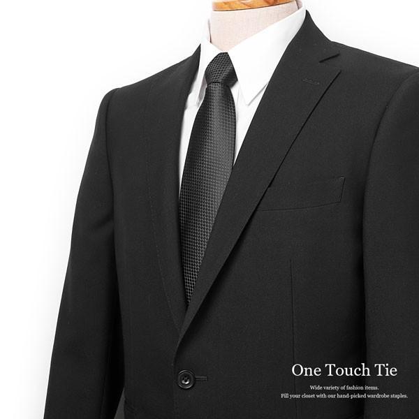 3c819d28e9d04 ... ワンタッチ ネクタイ 黒 ブラック 大人用 葬儀 礼装 冠婚葬祭 法事 30509|mha|