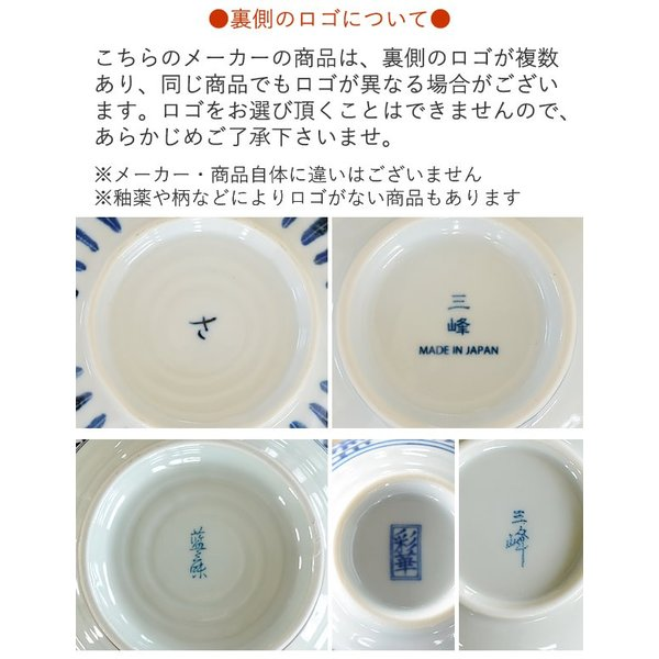 小鉢 食器 おしゃれ 和食器 美濃焼 ボウル 小付け 濃十草3.5小付け|mhomestyle|08