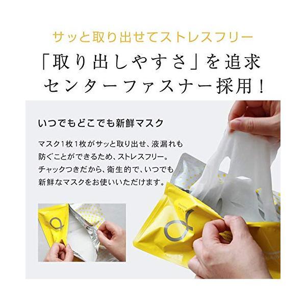 プリュ (ルイール) ワンミニット モーニングマスク パック [ シートマスク / 30枚入 ] 保湿 引き締めヒアルロン酸 スクワラン シルク (日|mi-canstore|09