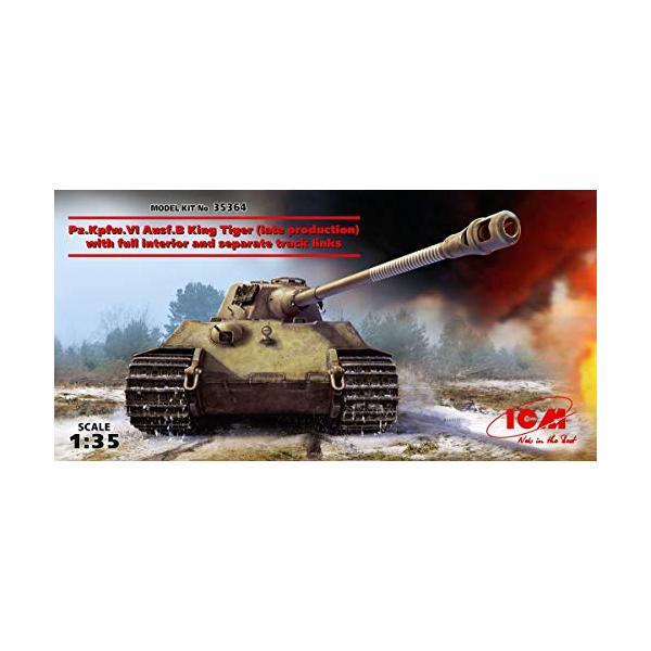 ICM 1/35 ドイツ陸軍 キングタイガー後期型 w/フルインテリア プラモデル 35364|mi-canstore|07
