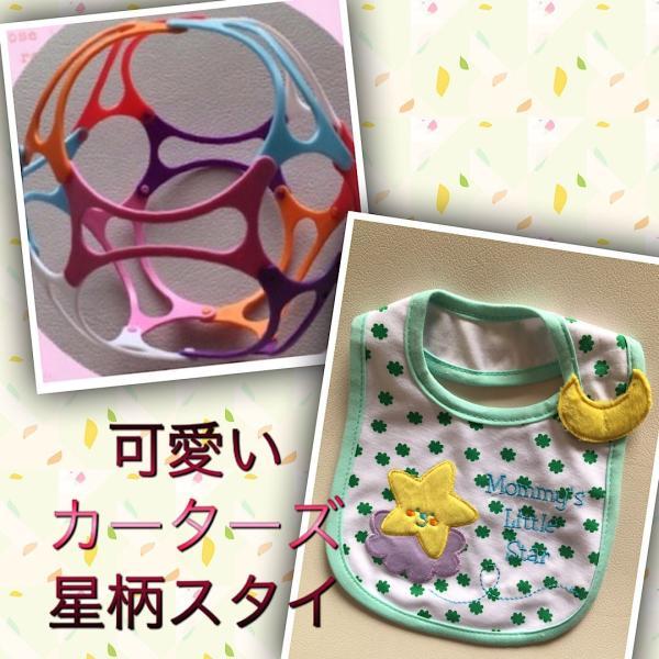 出産祝い♪残8個!カーターズスタイ&ワミーボールおむつケーキ(オムツケーキ)女の子♪ピンク☆Sテープ☆送料無料|mi-mama-yuu|02