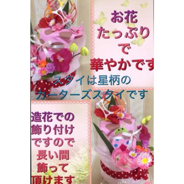 出産祝い♪残8個!カーターズスタイ&ワミーボールおむつケーキ(オムツケーキ)女の子♪ピンク☆Sテープ☆送料無料|mi-mama-yuu|03