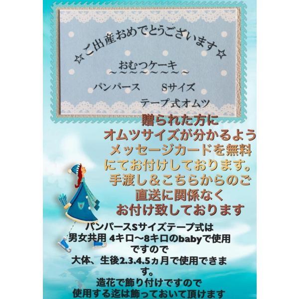 出産祝い♪残8個!カーターズスタイ&ワミーボールおむつケーキ(オムツケーキ)女の子♪ピンク☆Sテープ☆送料無料|mi-mama-yuu|05