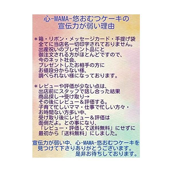 出産祝い♪残8個!カーターズスタイ&ワミーボールおむつケーキ(オムツケーキ)女の子♪ピンク☆Sテープ☆送料無料|mi-mama-yuu|06