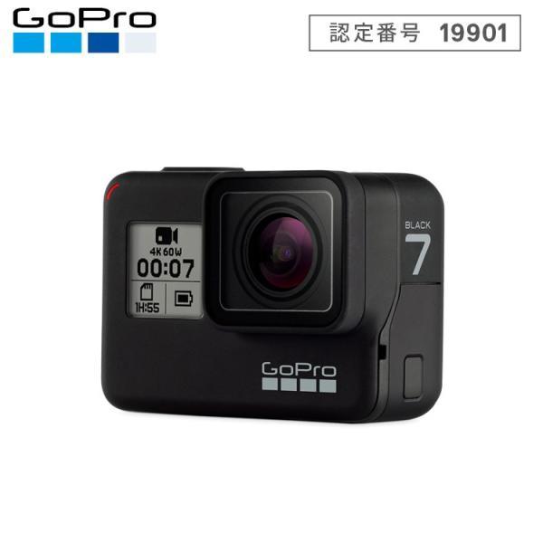 [あすつく対応] GoPro ゴープロ HERO7 Black ウェアラブルカメラ CHDHX-701-FW [国内正規品]