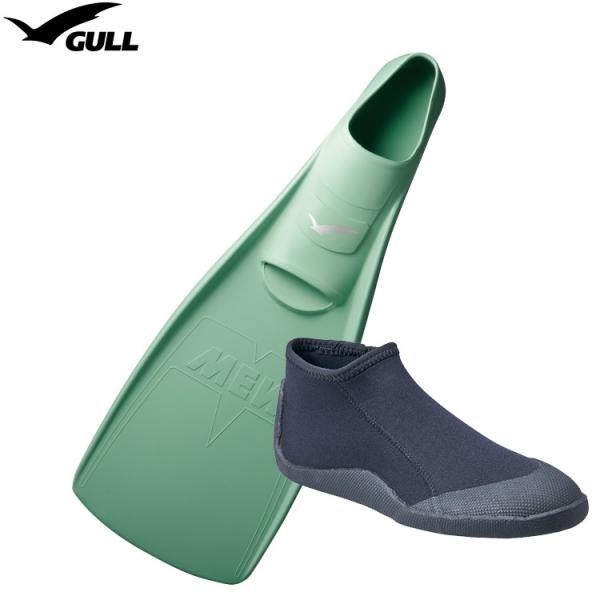 [ GULL ] ガル MEW FIN (ミューフィン)+ FFショートブーツの2点セット[ブライトミント]【ダイビング用フィン】