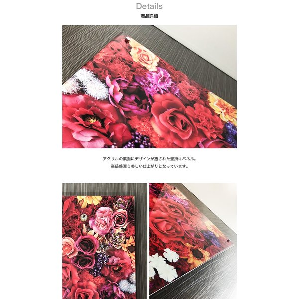 アートパネル アクリル パネル A2 壁掛け 花 薔薇 香水ボトル 真紅 押し花 パンジー チューリップ ピンク 花束 赤いバラ 一輪 スモーク|mic319|05