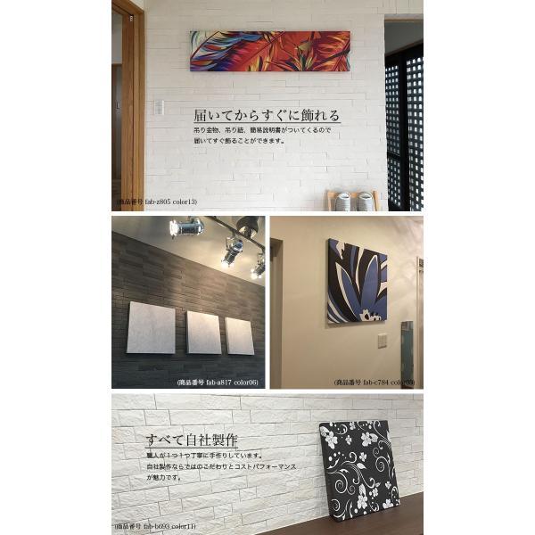 ファブリックパネル Lサイズ 60cm × 60cm 北欧 海 ヤシの木 バカンス 南国  ハワイアンデザイン サーファー 渦巻き 鳴門海峡 津波 波|mic319|05