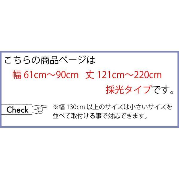 ロールスクリーン Rise 採光 ストライプ  縦線 ボーダー 縦 カーテン オーダー mic319 06