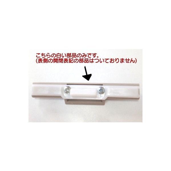 トレスオリジナル包丁フラップ部品(ミカド包丁フラップ部品ベージュ・アイボリー対応) micado 04