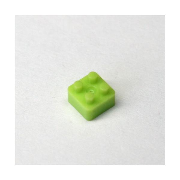 ライトグリーン  2×2ブロック  10個 micblo2