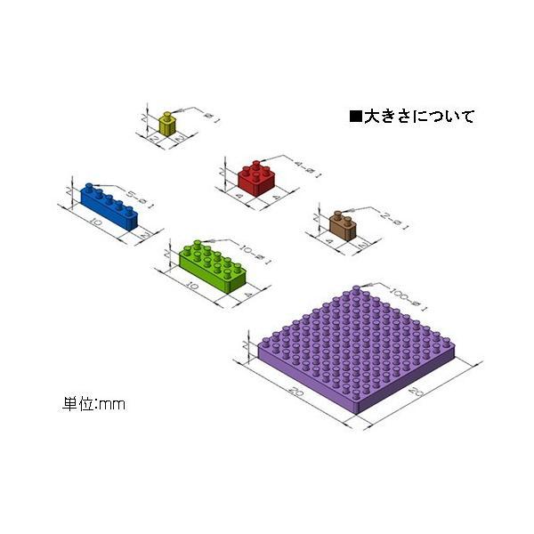 ライトグリーン  2×2ブロック  10個 micblo2 02