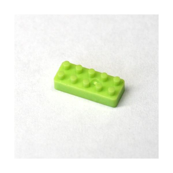 ライトグリーン 2×5ブロック  10個|micblo2