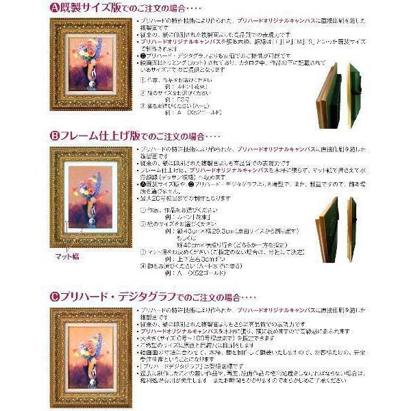 モネ 「睡蓮の池」 原画同縮尺近似(8号)(プリハード・デジタグラ)|micbox-art-shop|05
