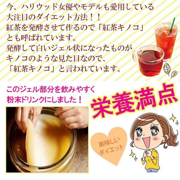 コンブチャクレンズ 紅茶キノコ 粉末 サプリ コンブチャ ドリンク 口コミ コンブチャプレミアム 120g|micelle|06