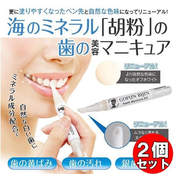 する 白く 市販 を 歯