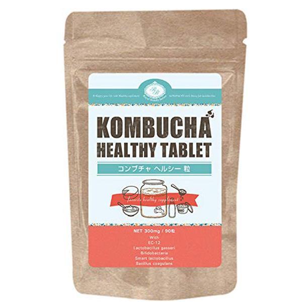 コンブチャクレンズ サプリ 紅茶キノコ コンブチャ サプリメント コンブチャヘルシー粒 90粒|micelle