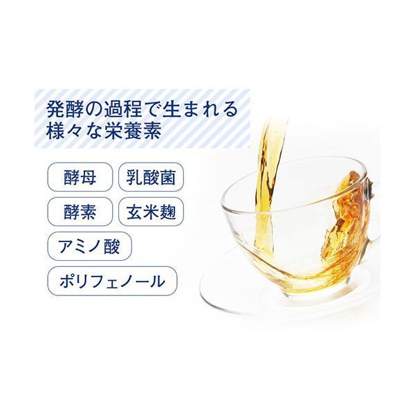 コンブチャ クレンズ サプリ 口コミ 市販 菌活 乳酸菌 紅茶キノコすっきりコン ブチャ粒 60粒 3個セット|micelle|06