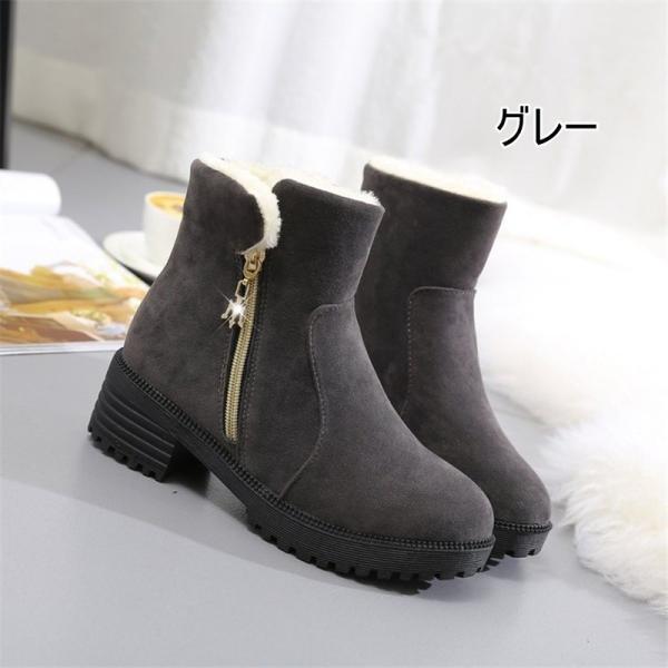 ムートンブーツ レディース ショートブーツ 痛くない 疲れない靴 ブーティ 歩きやすい