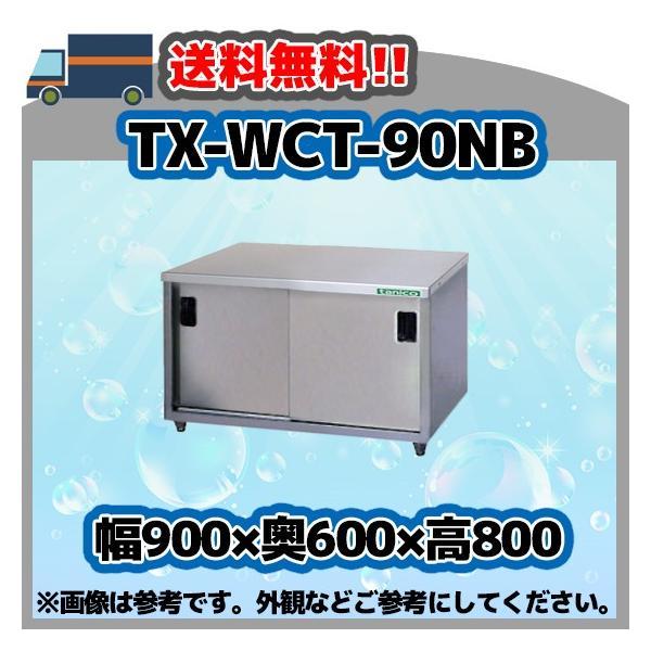 TX-WCT-90NB