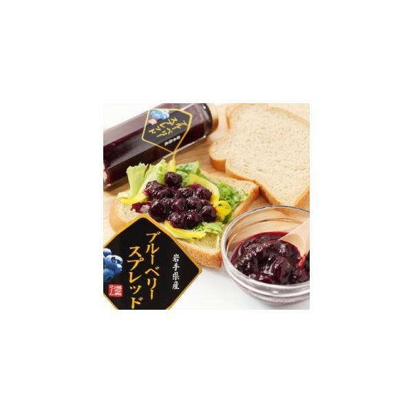 ブルーベリースプレッド140g 岩手県遠野市産 農薬不使用・砂糖不使用・添加物不使用