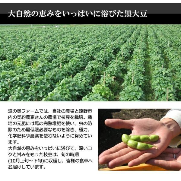黒豆きな粉(200g)/岩手県産「黒豆」使用 michinoku-farm 04