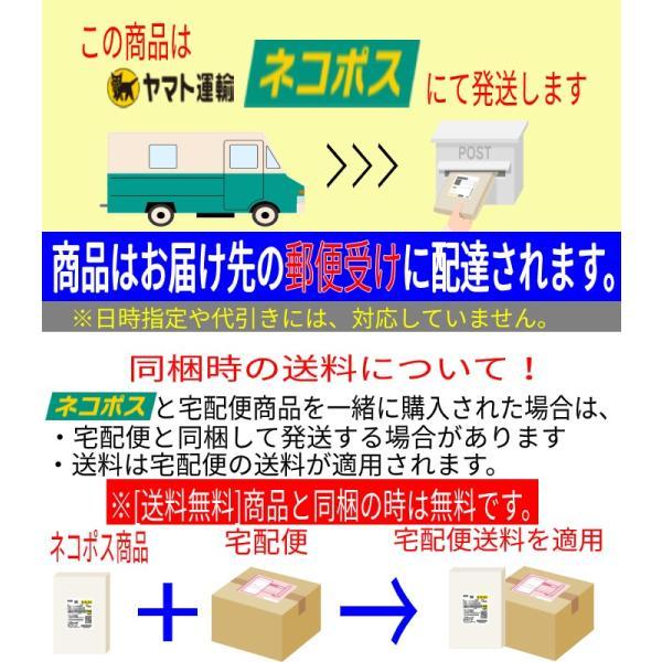 秘伝ずんだ(300g)|michinoku-farm|04
