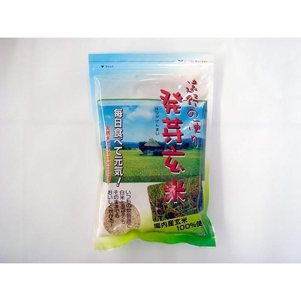 発芽玄米『遠野の便り』(500g)|michinoku-farm|02