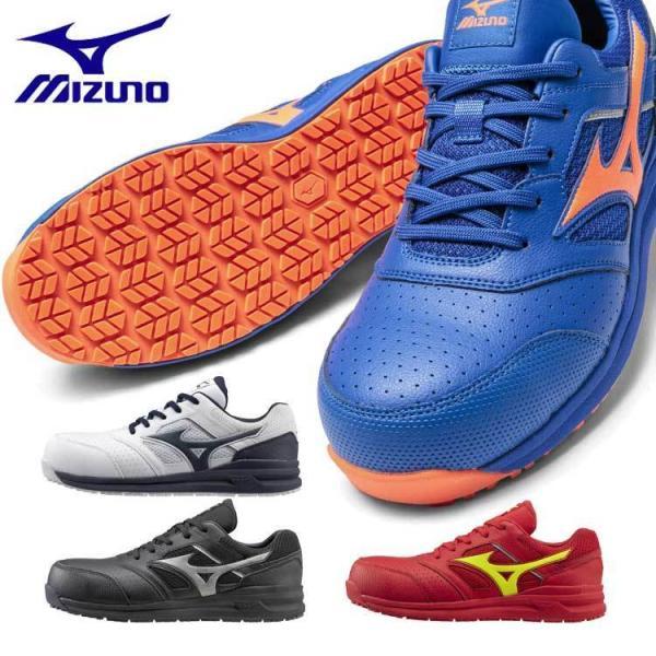 安全靴 mizuno ミズノ オールマイティ LSII 11L F1GA2100 紐タイプ ワーキングシューズ セーフティシューズ 2021年春夏新作