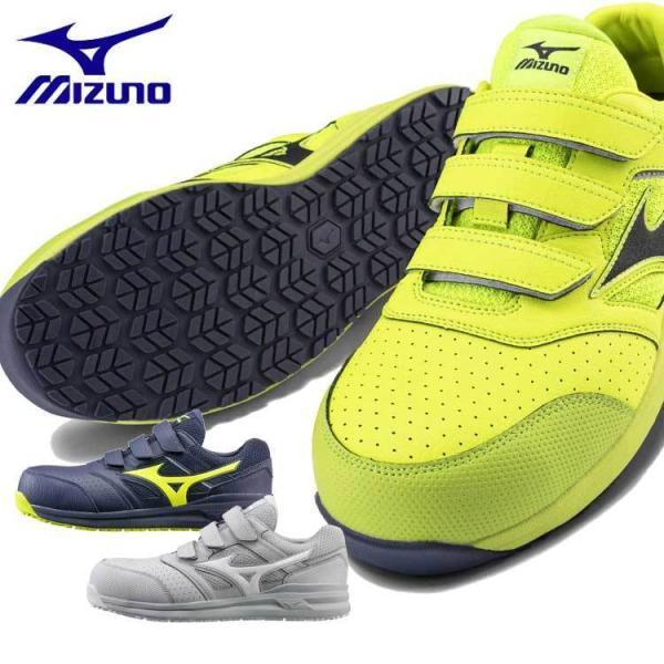 安全靴 mizuno ミズノ オールマイティ LSII 22L F1GA2101 ベルトタイプ ワーキングシューズ セーフティシューズ 2021年春夏新作