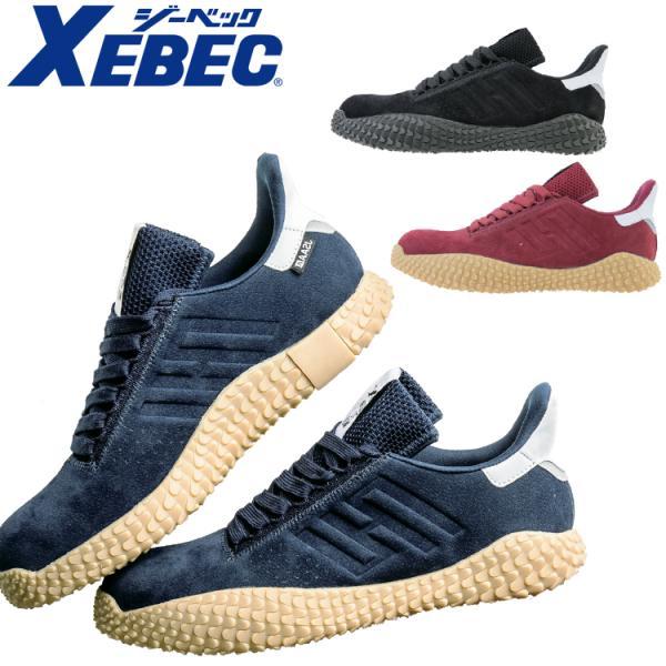 [10月上旬入荷先行予約]安全靴 XEBEC ジーベック プロスニーカー 85149 カジュアル 2021年秋冬新作