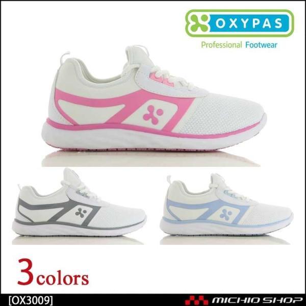 靴 シューズ 医療 ディーフェイズ OXYPASオキシパス Karla(カーラ) シューズ レディース OX3009