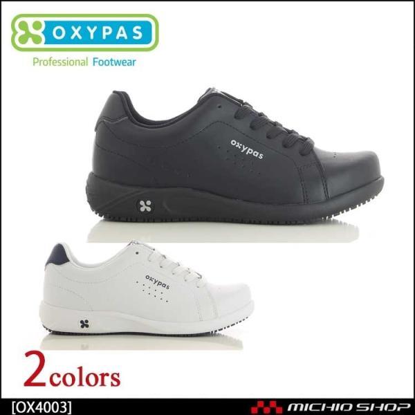 靴 シューズ 医療 ディーフェイズ OXYPASオキシパス Eva(エヴァ) シューズ レディース OX4003