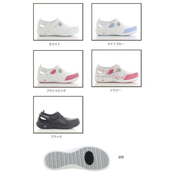 靴 シューズ 医療 ディーフェイズ OXYPASオキシパス Lilia(リリア) シューズ レディース OX4004